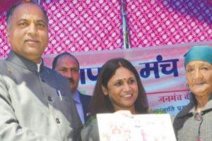 More takers for HP govt's scheme than Ujjawala Yojna