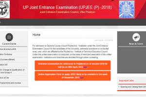UP JEE 2019: Examination date announced, online application process to begin soon at jeecup.nic.in