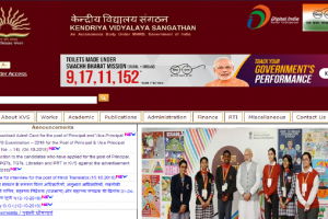 KVS recruitment 2018: Download admit cards for Principal, Vice Principal exams | kvsangthan.nic.in
