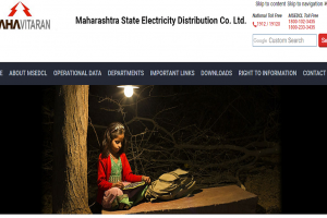 Maharashtra MSEDCL recruitment 2018: Apply for 164 Engineer posts till November 6 at mahadiscom.in