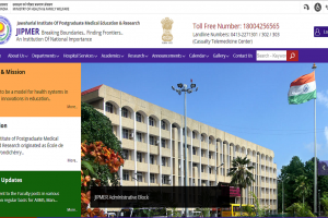 JIPMER recruitment 2018: Applications invited for the posts of Professor, apply now at jipmer.puducherry.gov.in