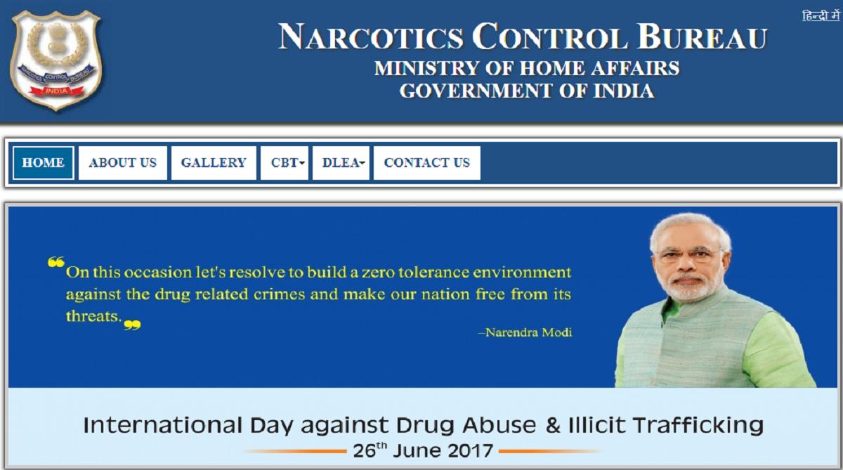 Narcotics Control Bureau, Narcotics Control Bureau recruitment 2018