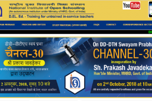 NIOS DElEd exam 2018: Last date to pay examination fee is October 30, pay on dled.nios.ac.in