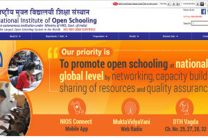 NIOS Admit Card 2018 for Class 10, 12 released on official website nios.ac.in | Download now