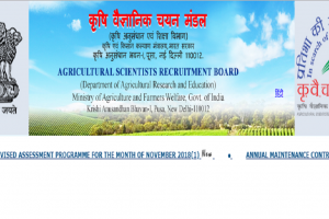 ICAR NET (II) 2018 notification out at official website, check asrb.org.in