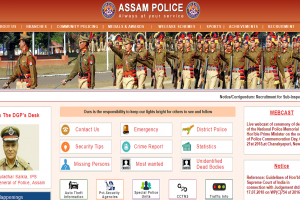 Assam Police SI recruitment 2018: Applications invited for SI posts, apply now at www.assampolice.gov.in