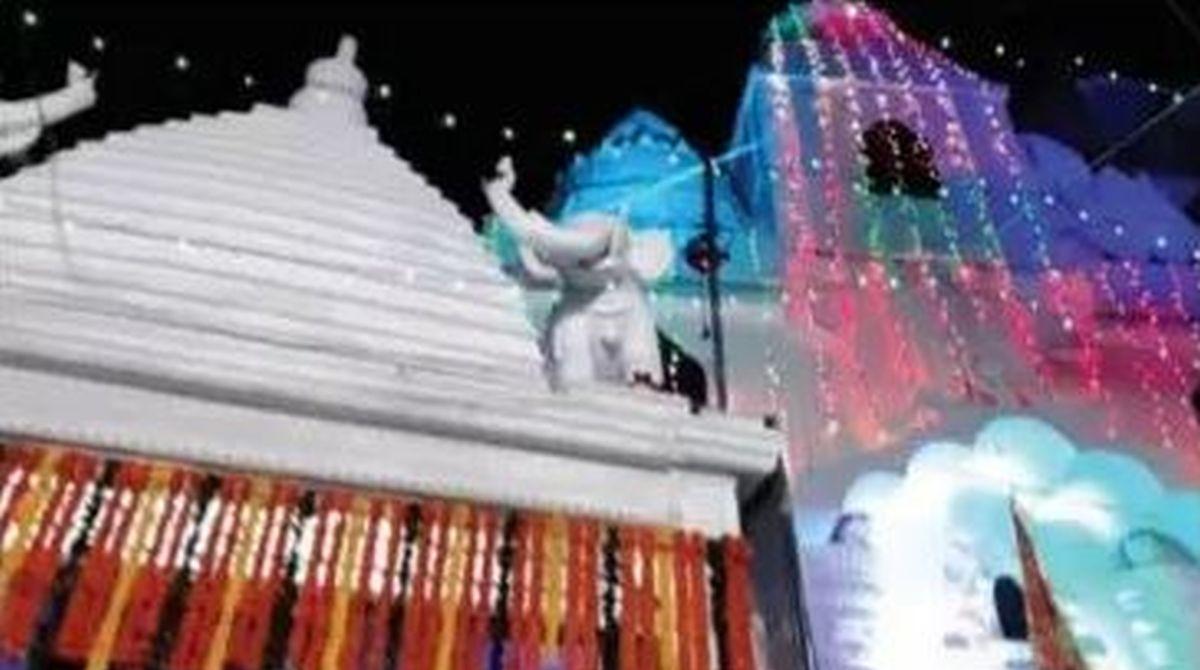 Darjeeling, Nipendra Narayan Bengali Hindu Hall, Puja, bengali communityDarjeeling, Nipendra Narayan Bengali Hindu Hall, Puja, bengali community