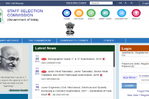 SSC Stenographer examination 2018: Online application process begins | Check ssc.nic.in