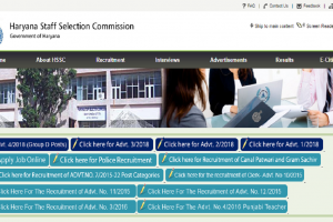 HSSC Group D examination 2018: Admit cards for Group D to be released on October 29, check more details here