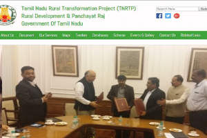 TNRTP Recruitment 2018: Apply for 57 posts till October 31 | Check www.sids.co.in