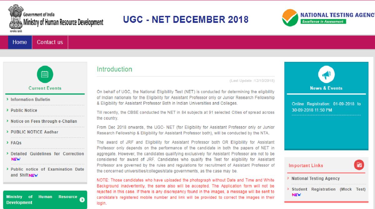 UGC NET 2018, National Testing Agency, UGC NET, ntanet.ac.in, UGC admit card 2018, UGC exam dates