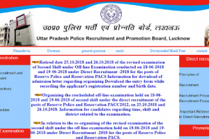 UP Police Admit card released for constable re-examination | Download now from uppbpb.gov.in