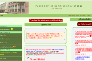 UPPSC PCS Prelims admit card released | Download now from official website uppsc.up.nic.in