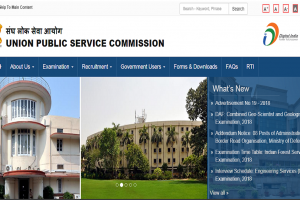 UPSC CDS (II) Examination admit cards released on upsc.gov.in | Check more details here