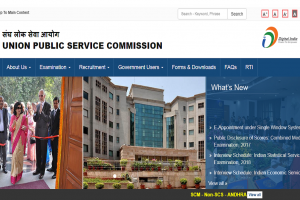 UPSC recruitment 2018: Applications invited for Assistant Engineer posts, apply now at www.upsc.gov.in
