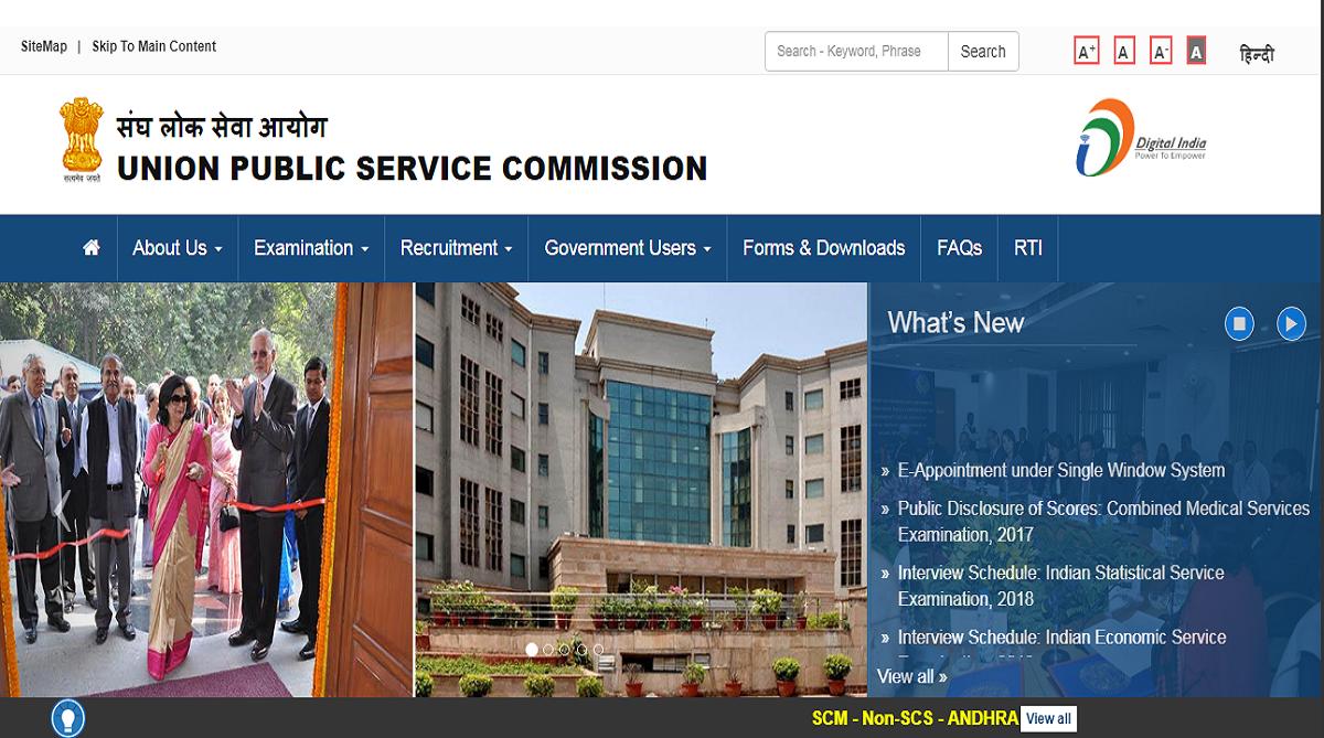 UPSC recruitment 2018, Union Public Service Commission