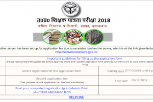 UPTET 2018 examination rescheduled | Check new exam dates now