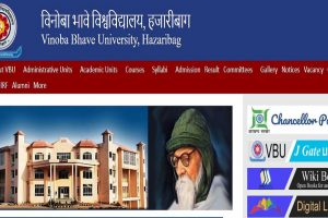 Vinoba Bhave University Hazaribagh has declared M.Ed results on official website | Check now at vbu.ac.in