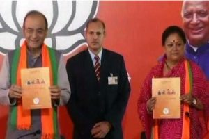 Rajasthan Assembly Elections 2018: Finance Minister Arun Jaitley releases BJP manifesto