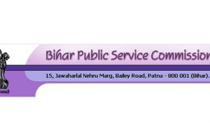 BPSC Admit Card 2018 to be released at www.bpsc.bih.nic.in | Download