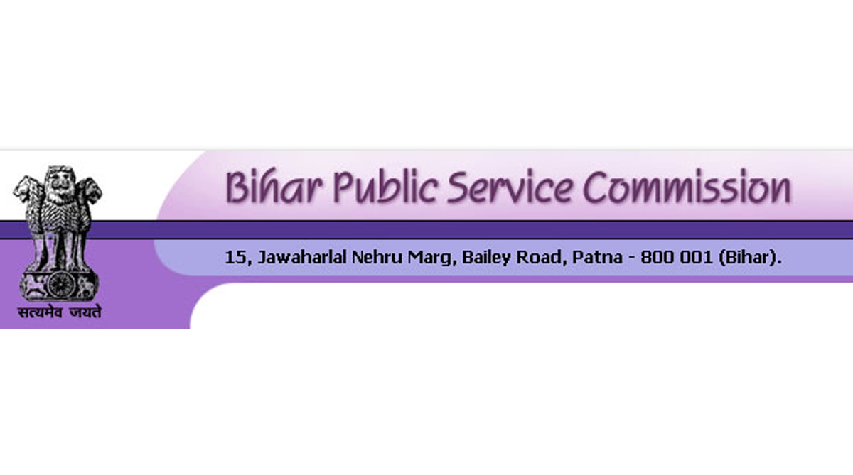 BPSC, BPSC Admit Card 2018, BPSC Hall Ticket 2018, www.bpsc.bih.nic.in