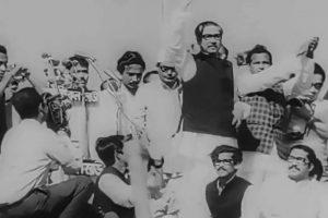 Legacy of 21 November 1971