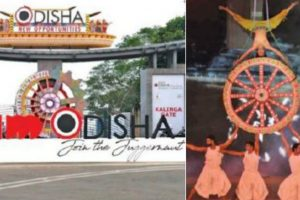 Make in Odisha Conclave 2018 opens to public