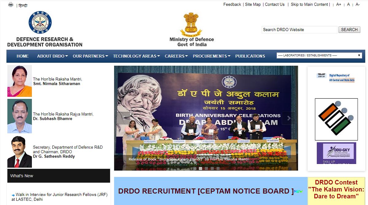 DRDO recruitment 2018, LASER Science & Technology Centre