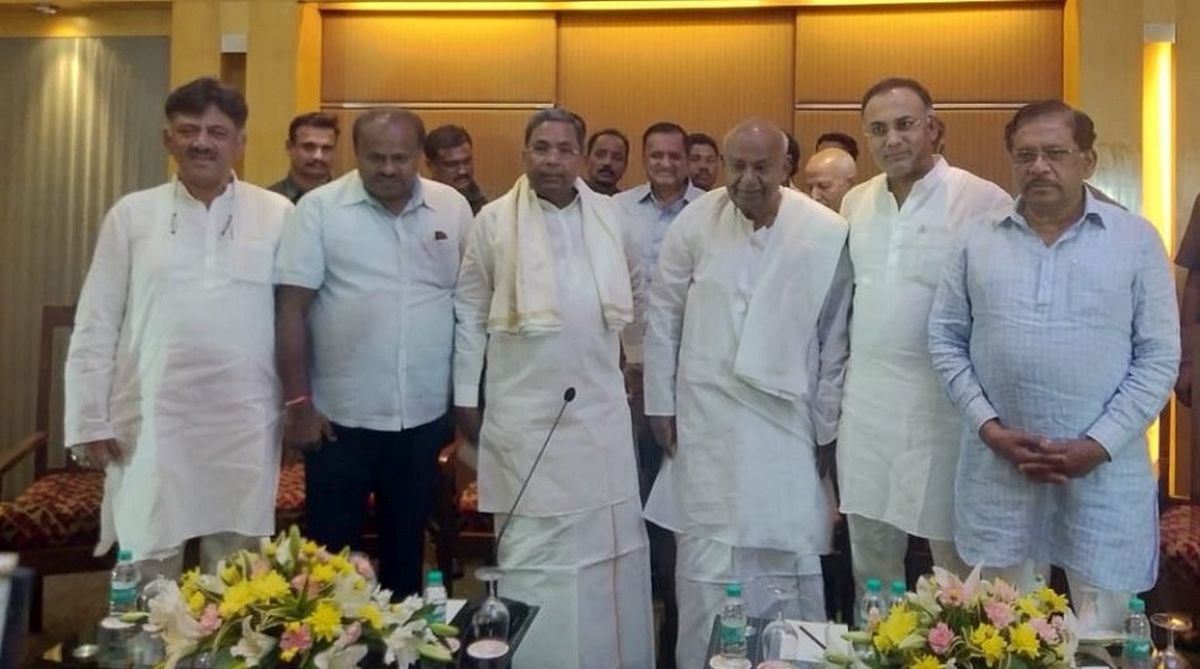 Karnataka by-polls