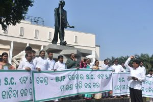 BJD dubs Modi government anti-SC/ST, stalls assembly
