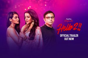 Hello Season 2 on Hoichoi from December | Watch trailer