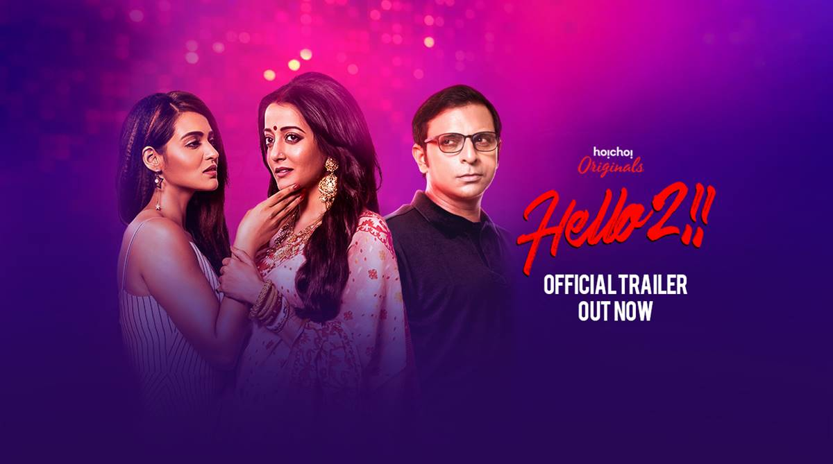Hello Season 2, Hoichoi Hello Season 2, Hoichoi web series, Hoichoi, Hoichoi original web series, Raima Sen, Priyanka Sarkar, Joy Sengupta, SVF Entertainment, Hello Season 2 trailer