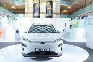 Hyundai Kona Electric Car: New details emerge