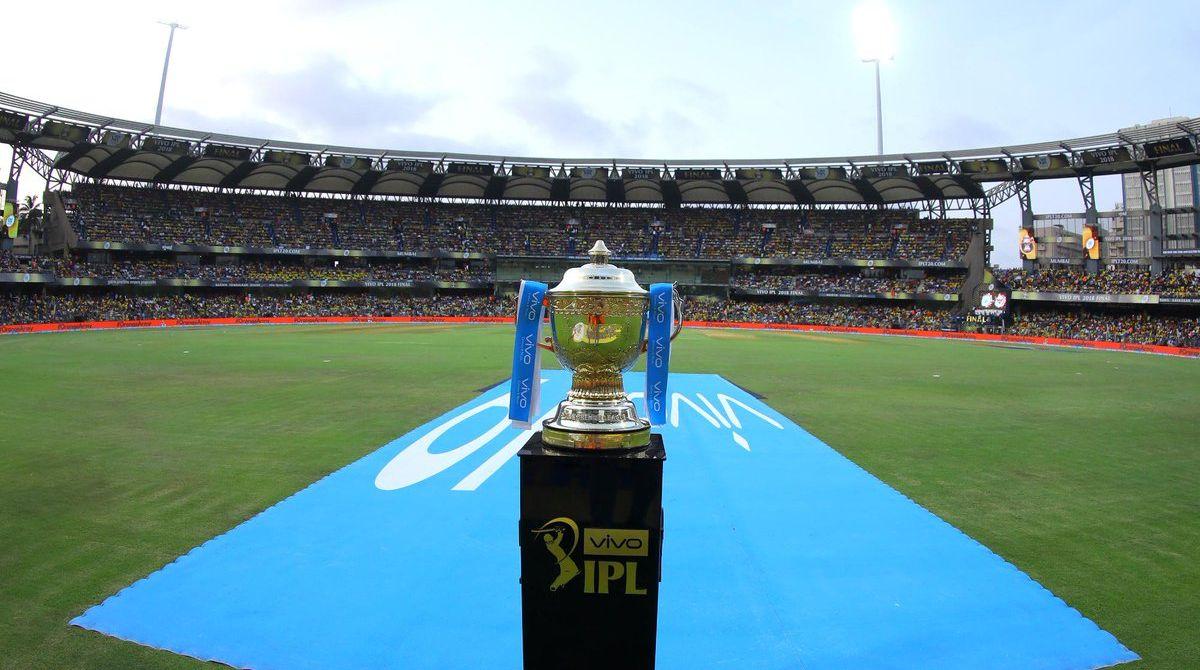 IPL 2019, IPL trophy