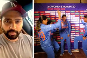 ICC Women's T20 World Cup: Rohit Sharma extends best wishes to Indian team