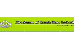 Kerala Nirmal Lottery NR 95 results declared at keralalotteries.com | Check Today's Kerala Lottery Results 2018