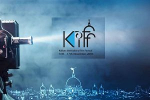 24th KIFF schedule: Check out the films showing today, 17 November