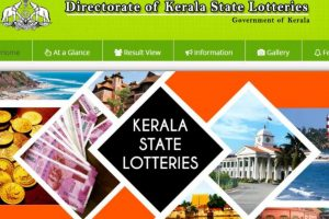 Kerala lottery WIN WIN W 485 draw results 2018 | Winners list released on keralalotteries.com, check here for full list