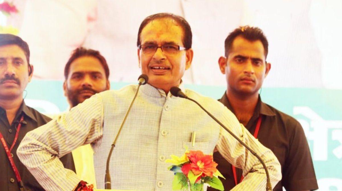 MP polls, Madhya Pradesh elections 2018, nomination papers, Shivraj Singh Chouhan, Madhya Pradesh CM