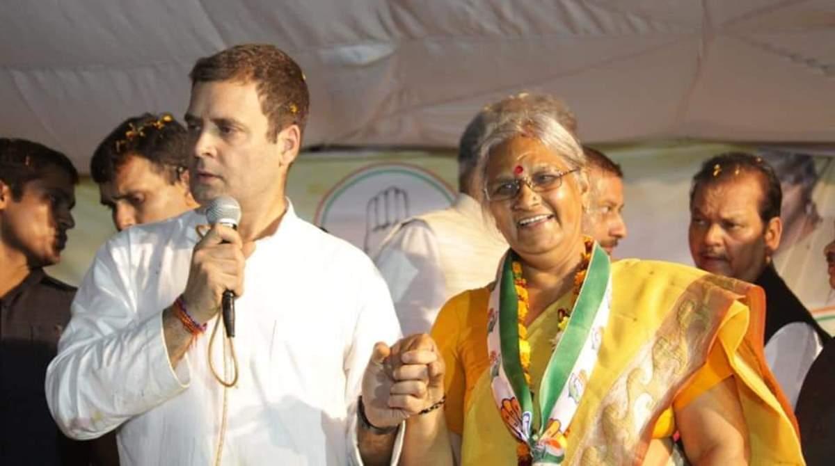 Rahul Gandhi Chhattisgarh