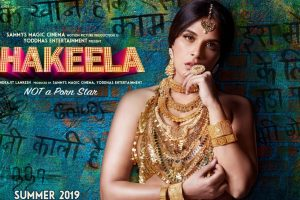 Shakeela poster: Richa Chadha looks fearless and bold as Shakeela