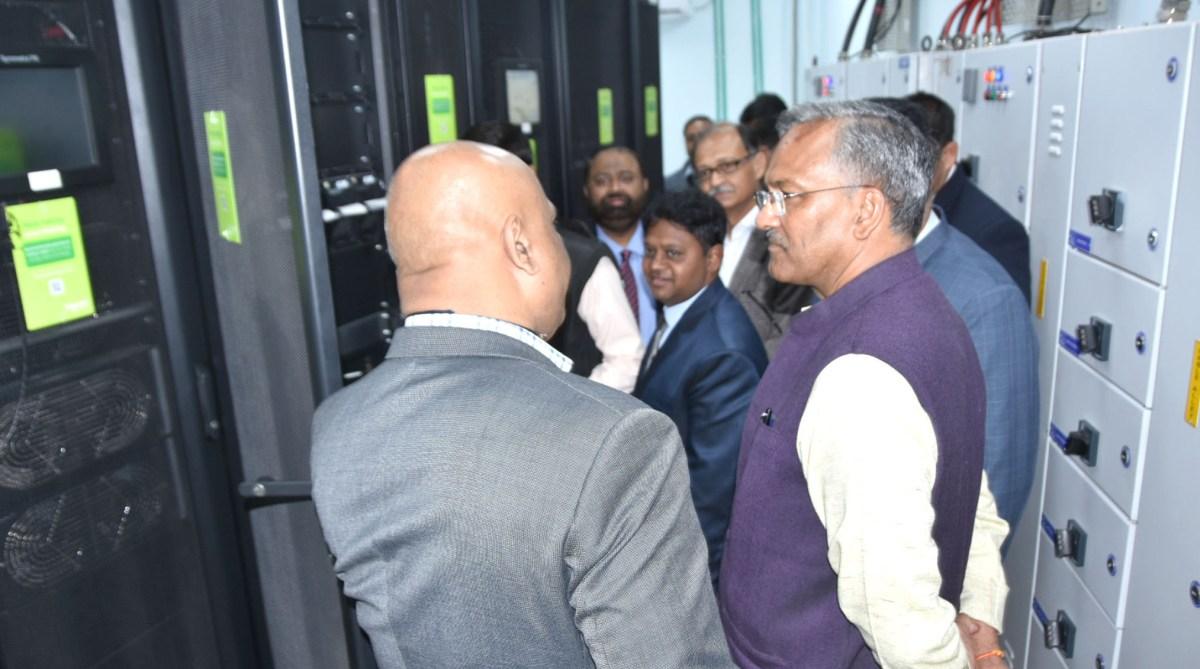 Hyper Converged Infrastructure, State Data Centre, Trivendra Singh Rawat, Uttarakhand