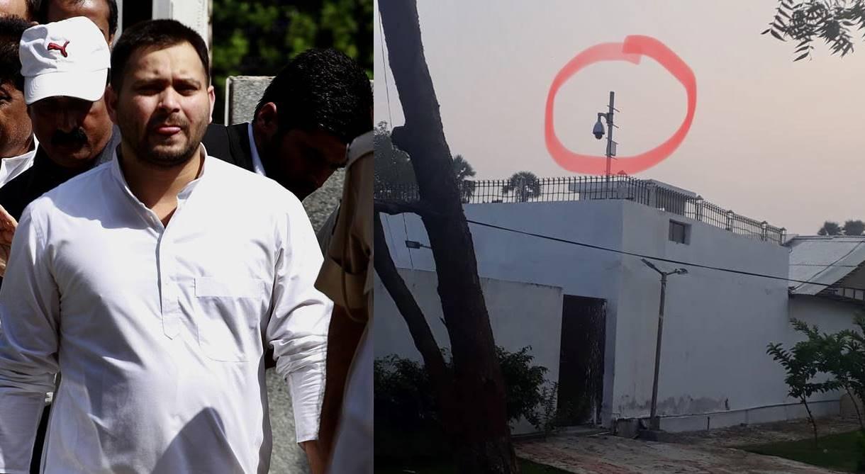 Tejashwi Yadav, Tejashwi Yadav snooping charge, Nitish Kumar snooping charge, Nitish Kumar, CCTV at CM residence, Bihar CM Nitish Kumar