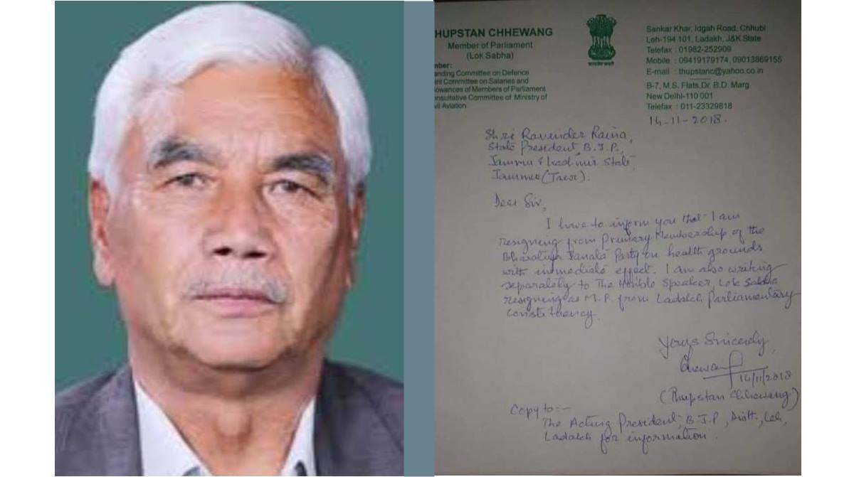 Thupstan Chhewang, UT status for Ladakh, Thupstan Chhewang resignation, J-K BJP, Ladakh BJP