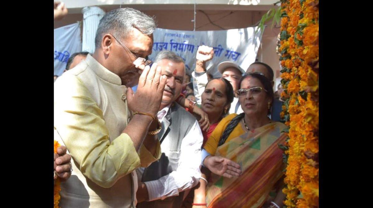 Uttarakhand, 19th Uttarakhand Foundation Day, SDRF, Baby Rani Maurya, President Police Medal, Trivendra Singh Rawat