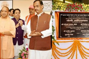 Yogi Adityanath inaugurates international cricket stadium in Lucknow