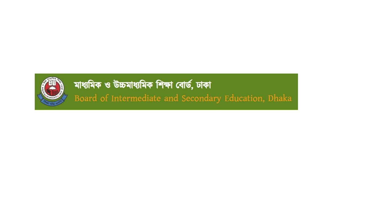 Bangladesh SSC exam 2019 schedule released by Dhaka Board | Check