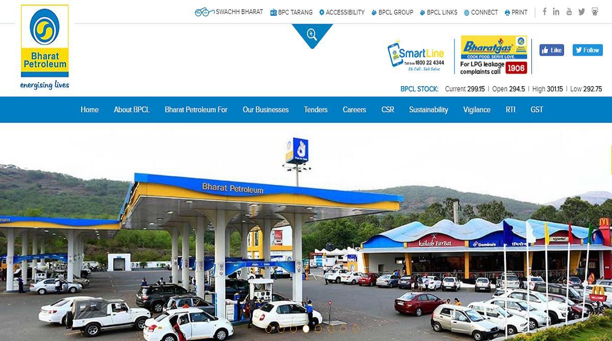 BPCL recruitment 2018, Bharat Petroleum Corporation Limited