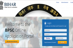 BPSC admit card 2018: Download 64th preliminary exam admit card at onlinebpsc.bihar.gov.in, all details here