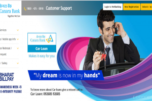 Canara Bank recruitment for the posts of Probationary Officers to end today, apply now at www.canarabank.com